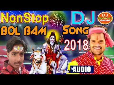 Xxx Mp4 2018 Dj Bhojpuri Bol Bam Song Bhojpuri BolBam Mp3 Gana 2018 Bhojpuri Bolbum Dj Songs 3gp Sex