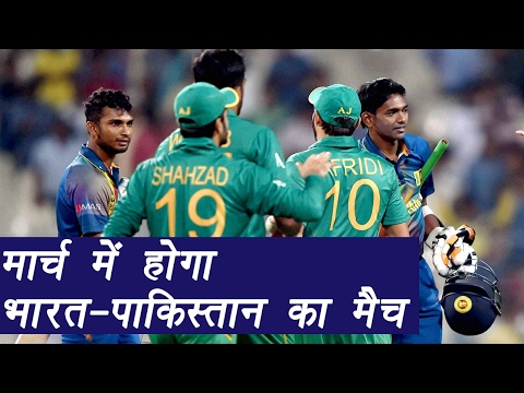 India to play Pakistan in Emerging Cup in Bangladesh | वनइंडिया हिन्दी