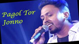 Pagol Tor Jonno | Belal Khan | Liza | HD Video