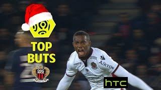 Top 3 buts OGC Nice   mi-saison 2016-17   Ligue 1