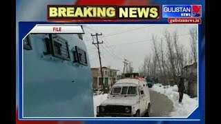 Pulwama: Gunfight underway between security forces and militants, 1 major among  4 Jawan martyred