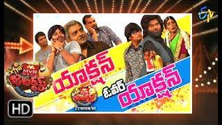 Extra Jabardsth | 23rd June 2017 | Full Episode | ETV Telugu