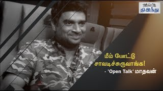 Amir Khan, Bad Words, Memes,Jallikattu & Farmers! - Open Talk with Madhavan