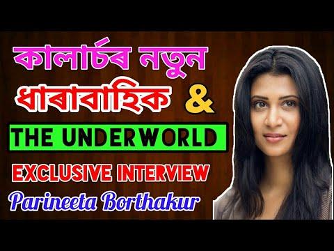 Xxx Mp4 Zubeen Garg ৰ লগত প্ৰথমবাৰৰ বাবে Hindi Item Song এটা গালো Parineeta Borthakur Exclusive Interview 3gp Sex