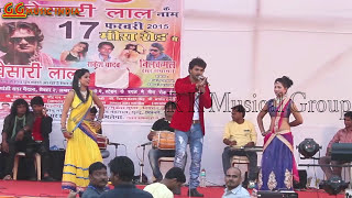 खेसारी लाल यादव का सपना Super Star Night Show By Khesari Lal Yadav With Female Dancers