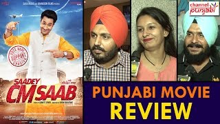 Saadey CM Saab | Public Movie Review | Punjabi Movie | Harbhajan Mann | Gurpreet Ghuggi