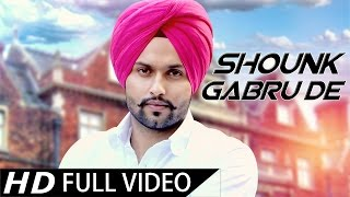 SHOUNK GABRU DE ● Singh Harjot ● Latest Punjabi Songs 2017 ● Lokdhun