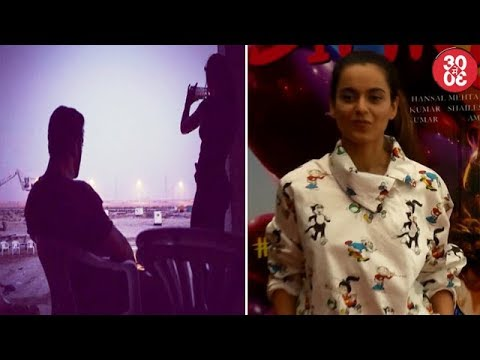 Salman Starrer 'TZH's New Still Goes Viral | Kangana To Play A Wannabe Witch In 'Teju'