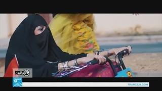 """أغنية """"هواجس""""  للتنديد بهيمنة الرجال تثير جدلا في السعودية"""