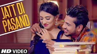 Jatt Di Pasand: Gavin Aujla (Full Song) | Ranjha Yaar | Latest Punjabi Songs 2017 | T-Series