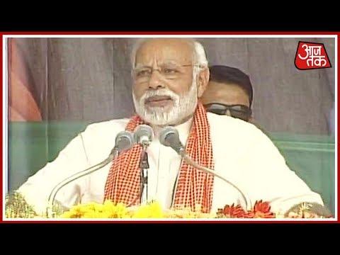 Xxx Mp4 PM Modi Addresses Rally In Mirzapur PM Modi Speech Live From Mirzapur 3gp Sex