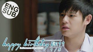 [Eng Sub] happy birthday วันเกิดของนาย วันตายของฉัน | EP.11 [1/5]