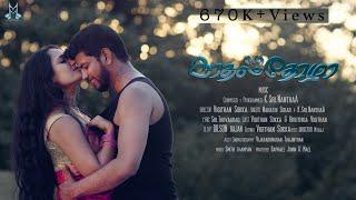 Enn Kaadhal Thozha   Music Video   Official Teaser 1   5K