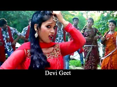 Xxx Mp4 HD Ae Driver Babu Amrita Dixit Bhojpuri New Song 2016 New Devi Geet 2016 3gp Sex