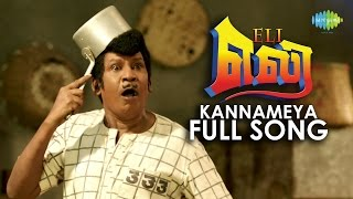 Eli | Kannameya | Vadivelu | New Tamil Movie Video Song