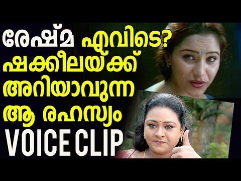 Shakeela Reveals that Secret of Actress Reshma