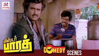MR Bharath - Rajni Propos Comedy