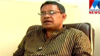 UDF forced for the arrest of Irattupetta municipal chairman | Manorama News