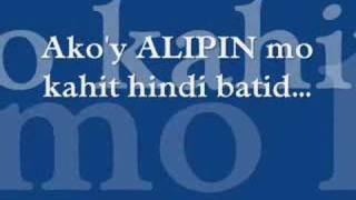 Alipin by Shamrock (w/ Lyrics)