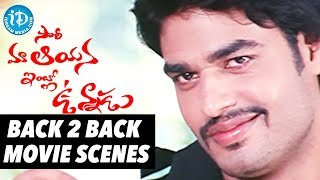 Sorry Maa Aayana Intlo Unnadu Movie Back to Back Movie Scenes || | Sruthi Malhotra, Raghu