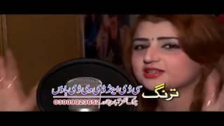 Pashto New Songs 2017 Da Zwani Khob Dy - Muskan Aziz Swati