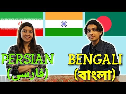 Xxx Mp4 Similarities Between Bengali And Persian 3gp Sex