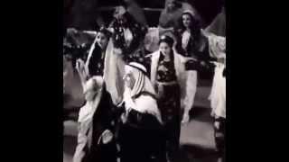 لقظة من اوبريت للموسيقار فريد الاطرش وسامية جمال