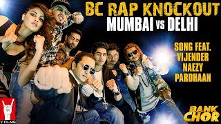 BC Rap Knockout: Mumbai vs Delhi | Extended Version | Bank Chor | Riteish | Vijender