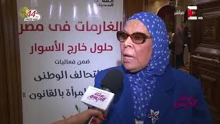 ست الحسن - مبادرة التحالف الوطني لحماية المرأة بالقانون