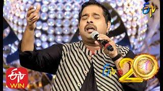 Shankar Mahadevan Performance - O Sukumari Song in ETV @ 20 Years Celebrations - 16th August 2015