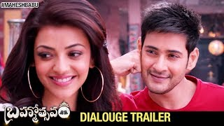 Brahmotsavam Movie Dialogue Trailer | Mahesh Babu | Samantha | Kajal Aggarwal | Pranitha
