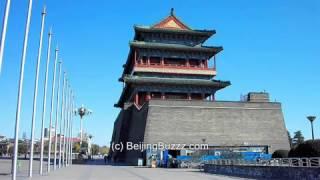 TianAnMen Square and TianAnMen Gate