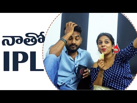Natho IPL Mahathalli