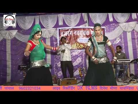 Xxx Mp4 स र ऱ र उड़े र जयकारो रामा पीर रो New Dj Mix Song Rajsthani Bhajan Full Hd Aravind Meena Dk 3gp Sex