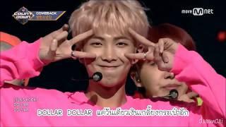 [Thai Ver.] BTS - 고민보다 Go (Go Go) อย่ากังวลจะใช้เงิน l Cover by GiftZy