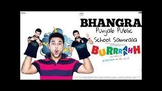 Bhangra on burrraahh song