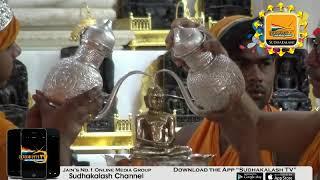 Mangal Shantidhara 27 Feb 2018 || Gyanodaya Teerth Nareli || Powered By Sudhakalash Channel
