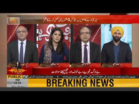 Xxx Mp4 What Did Nawaz Sharif Say To Public News Reporter Harmeet Singh Today 3gp Sex