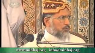 261 Deen Islam aik Jamay Haqeeqat by Shaykh-ul-Islam Dr Muha