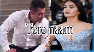 Salman khan और Aishworya Rai New Movie Tare Naam 2 Upcoming Movie Sunjay Lila
