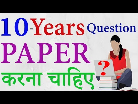 Xxx Mp4 10 Years Question Paper Karna Chahiye School Exam Competitive Exam College Exam 3gp Sex
