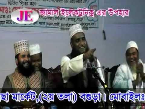 Hazrat Musa (A) and Feraun er alochona...Part1 .....by-Mufti Mawlana Mohd Bazlur Rashid Miyah