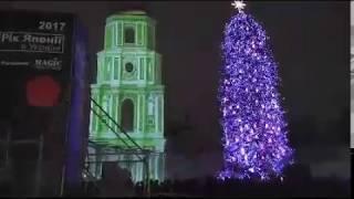 Fantastic Christmas Tree, Sophia Cathedral, Kiev, Ukraine 2017 to 2018