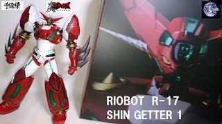 千値練 RIOBOT R-17 真ゲッターロボ SHIN GETTER 1 ダイナミックプロ