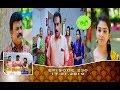 Kalyana Veedu | Tamil Serial | Episode 230 | 17/01/19 |Sun Tv |Thiru Tv
