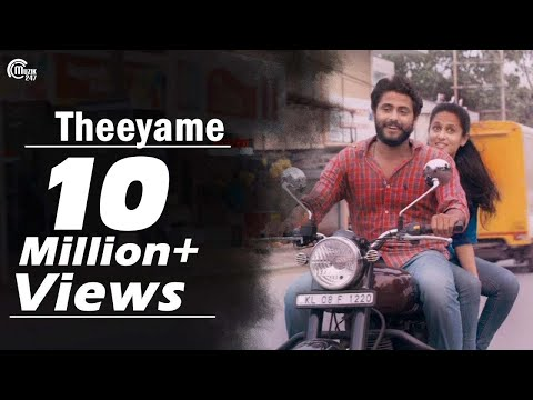 Angamaly Diaries | Theeyame Video Song | Lijo Jose Pellissery | Malayalam Movie | Official