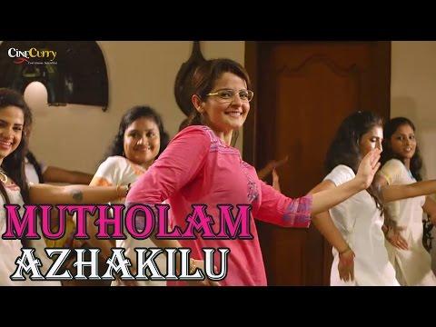 Xxx Mp4 Mutholam Azhakilu Chiriyulla Penne Video Song Namasthe Bali Roma Asrani Aju Varghese 3gp Sex