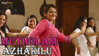 Mutholam Azhakilu Chiriyulla Penne Video Song | Namasthe Bali | Roma Asrani, Aju Varghese