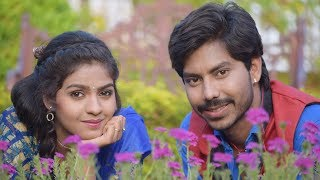 Le Chal Nadiya Ke paar | ले चल नदिया के पार  | CG Film - Audio Song