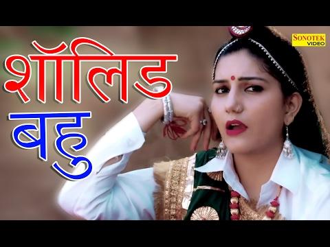 Xxx Mp4 Soild Bahu Sapna Choudhary Vicky Kajla Ranvir Kundu Meenakshi Haryanvi New Song 2017 Maina 3gp Sex